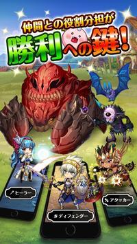 ドラゴン騎士団 screenshot 1