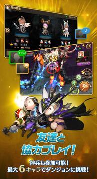 ダンジョンストライカー G screenshot 3