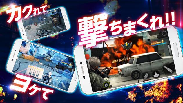 ハイドアンドファイア - 対ゾンビ、マルチプレイ、対戦でガンシューティング!FPS、TPSゲーム poster