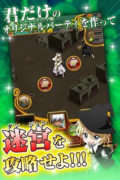 マギ Dungeon & Magic apk تصوير الشاشة