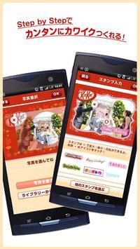 チョコラボ キットカット apk screenshot