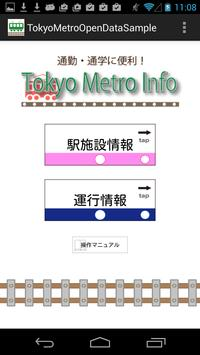 Tokyo Metro Information poster