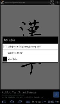 MouhitsuImageMaker byNSDev screenshot 20