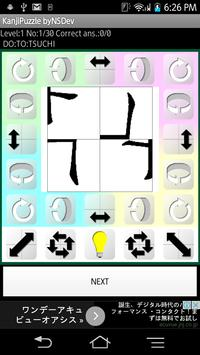 KanjiPuzzle byNSDev screenshot 1