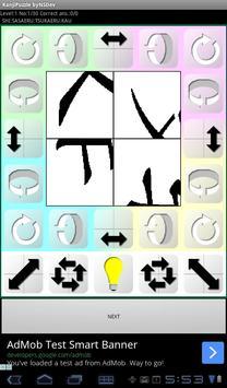 KanjiPuzzle byNSDev screenshot 4