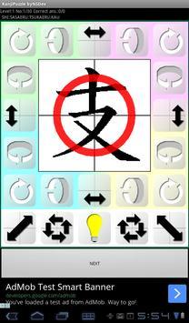 KanjiPuzzle byNSDev screenshot 5