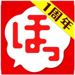 マンガほっと - 人気・名作マンガが毎日読める漫画アプリ APK