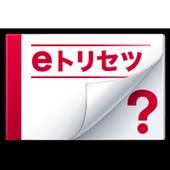 P-02E 取扱説明書 icon
