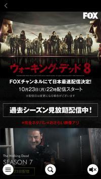dTV --映画、ドラマ、アニメならディーティービー-- apk screenshot