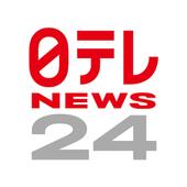 日テレニュース24 icon