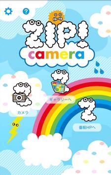 ZIP!camera poster