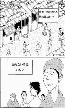JpComic Nose(English version) screenshot 1