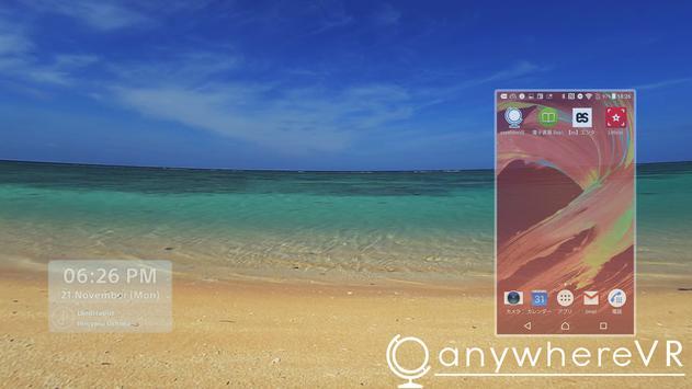 anywhereVR apk screenshot