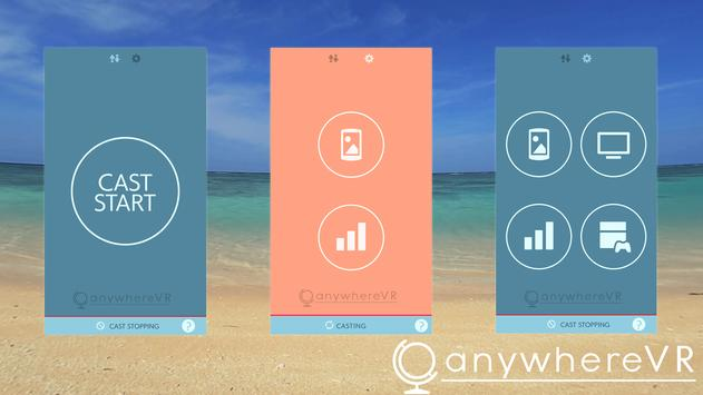 anywhereVR screenshot 5
