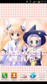 ポケヒロ Live壁紙 apk screenshot