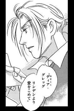囚われの恋人1(ハーレクイン) apk screenshot