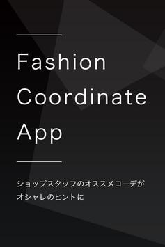 西武・そごう ファッションコーディネートアプリ poster