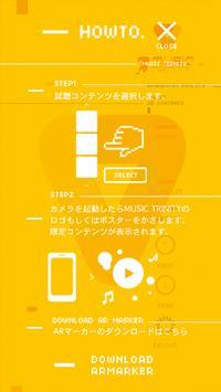 MUSIC TRINITY screenshot 3