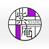 癒療院紫庵アジルモーヴ icon