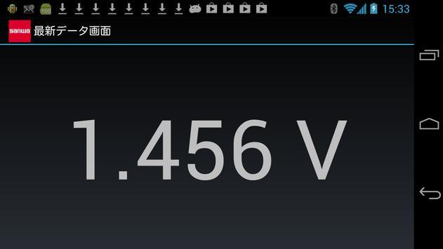 PC20 LINK APP(三和電気計器PC20用アプリ) apk screenshot