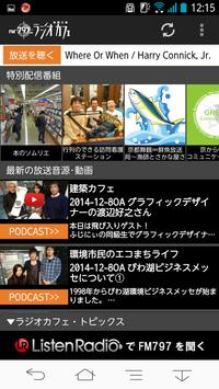 Radio Cafe poster