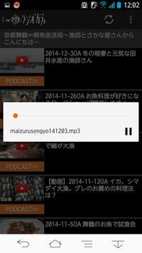 Radio Cafe apk screenshot