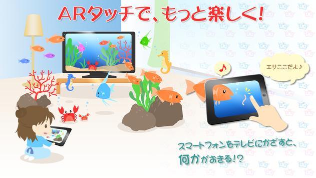テレビーナ for AndroidTV screenshot 3