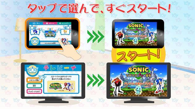 テレビーナ for AndroidTV screenshot 1