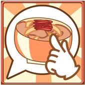 最速反応配膳アクションゲーム【Likeya】 icon