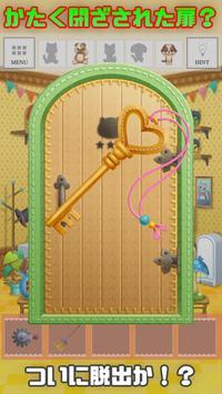脱出ゲーム-ぬいぐるみの塔 いぬ編-人気の新作脱出ゲーム screenshot 4