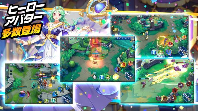 光と闇の対決 〜輪廻のFight Song〜 screenshot 1