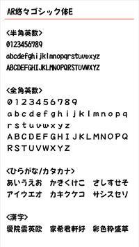 arp ゴシック 体 s ダウンロード