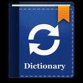 SH変換辞書更新データ icon