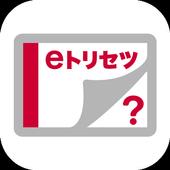 SH-02H 取扱説明書(Android 6.0) 图标