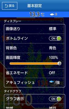 Tankenmaru SMART screenshot 3