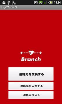 Branch poster