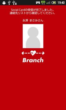 Branch apk screenshot