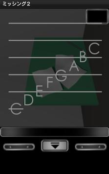 Escape Game Missing2 screenshot 3