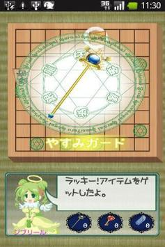 Angel-MAWARI SHOGI apk screenshot