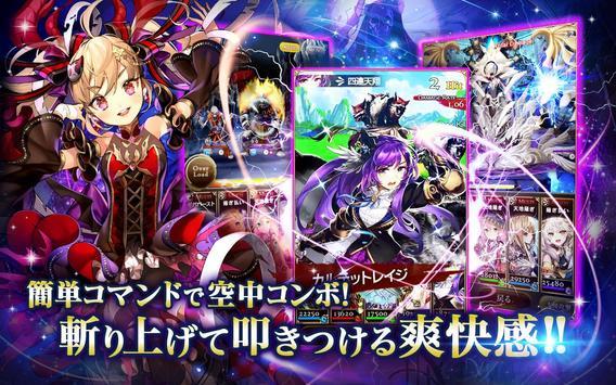 刻のイシュタリア 【美少女育成×カードゲームRPG】 apk screenshot