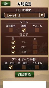 Pocket Fifth Place (Free) screenshot 1