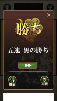 Pocket Fifth Place (Free) screenshot 3