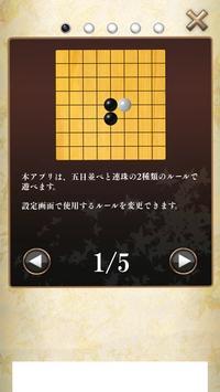 Pocket Fifth Place (Free) screenshot 6