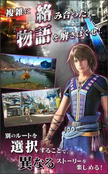 FINAL FANTASY XIII-2 apk screenshot