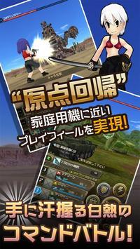 メタルサーガ ~荒野の方舟~ poster