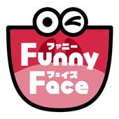 キミのFunny Face(ファニーフェイス)マンガ icon