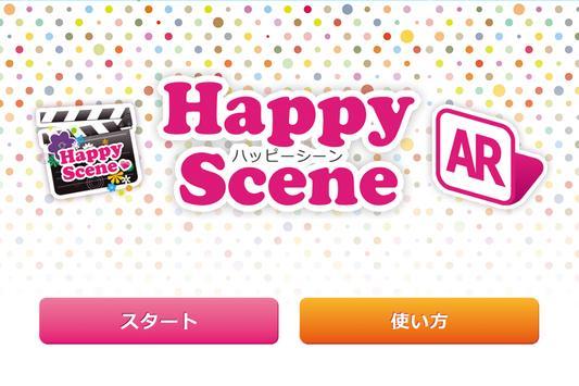 Happy Scene AR poster