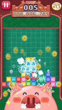 ぶたのチョキンドス! screenshot 4