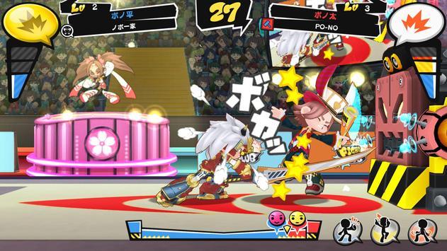 FIGHT CLUB screenshot 6