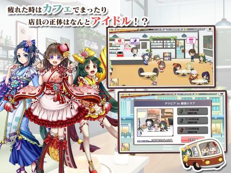 京刀のナユタ スクリーンショット 8